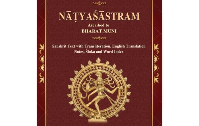 natyashastra-of-bharat-muni-CSS060-700x700