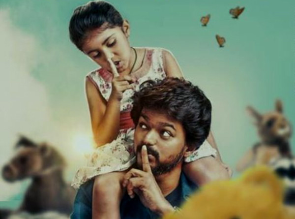 theri-story-17-1458191745