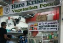 Best Vegetarian Stall in Brickfieds