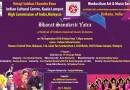Bharat Sanskriti Yatra in Kuala Lumpur