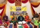 Guru Samarpanam #video
