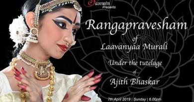 Rangapravesham
