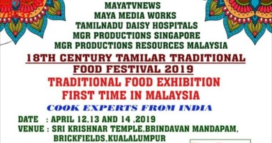 18th Century Traditional Tamilar Food Fest