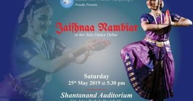 Arangetram – Jaishnaa Nambiar