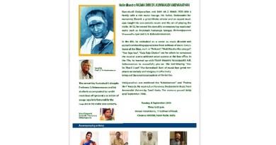 Guru Samarpanam – Tribute To Violin Maestro Kunnakudi Vaidyanathan
