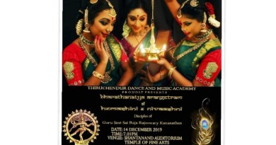 Arangetram: Nivaashni and Hemashini