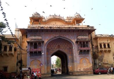 Divine Gateway