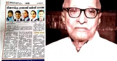 C. Rajagopalachari, A Scholarly Leader
