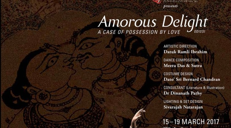 Amorous-Delight-KLpac-8.00pm-15-to-19-January-2017-e1486460180262-880x1024 (2)