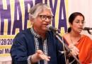 Learning Sangeetam by Natural Osmosis Method