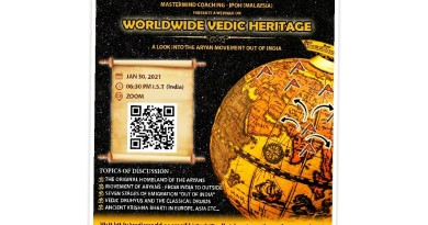 Worldwide Vedic Heritage webinar