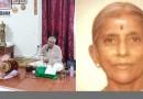 Sulochana Somasundaram Tribute Kutcheri