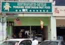 The 2 Dollar (Ringgit) Chinese Vegetarian Restaurant
